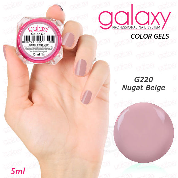 G220 GALAXY Color Gel Nugat Beige